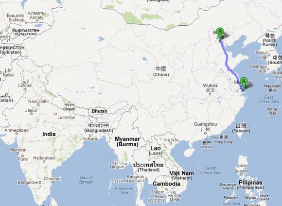 China2012_Reise