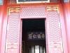 beijing_22-10-12_004